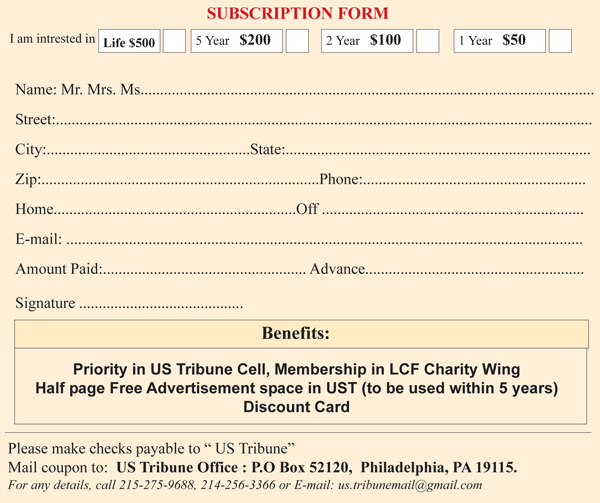 subscription-form